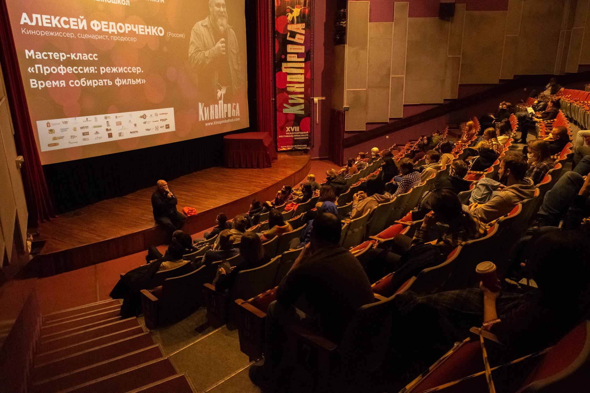 В рамках «Кинопроб» снимут фильмы о нашем городе