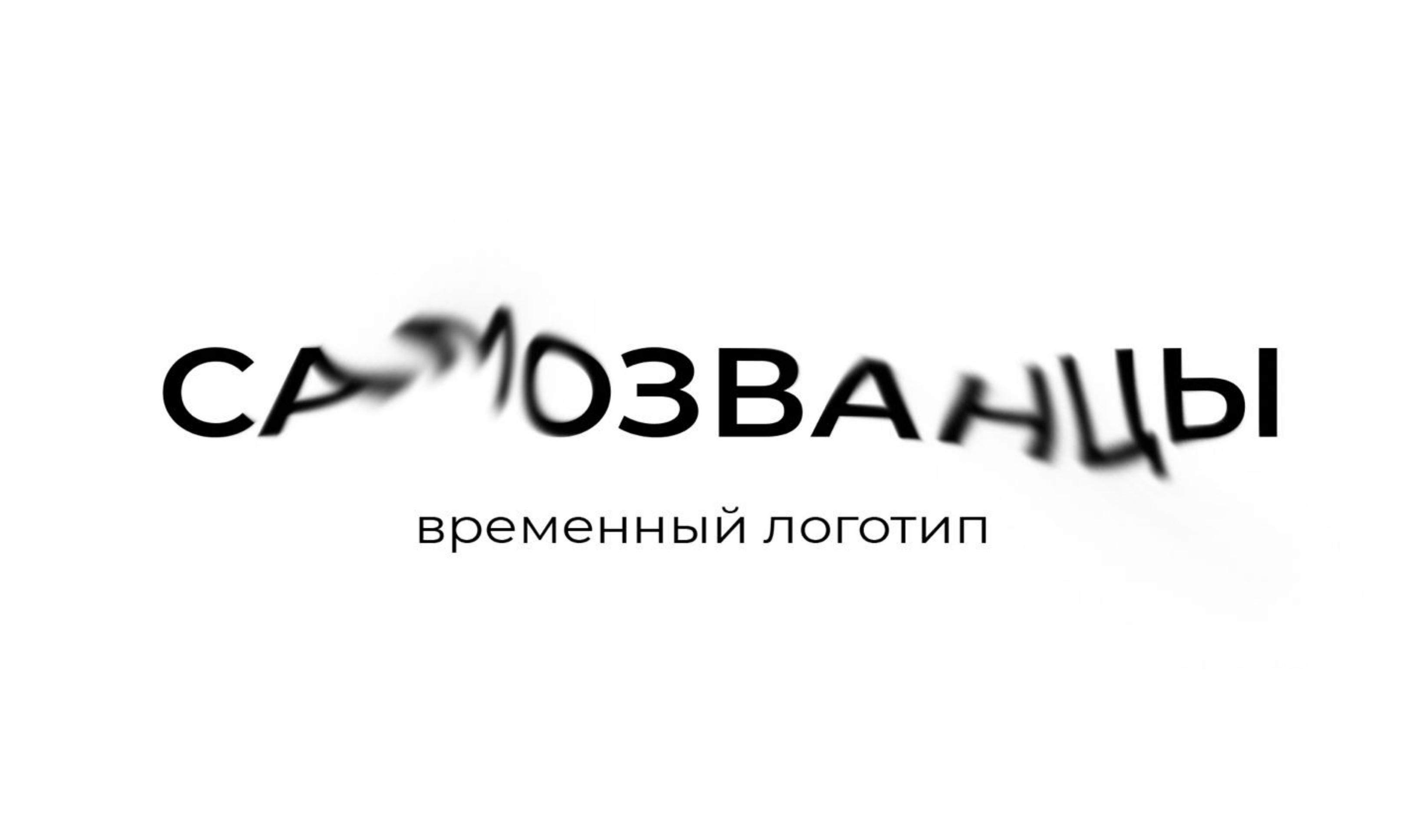 В Екатеринбурге придумывают новое медиа