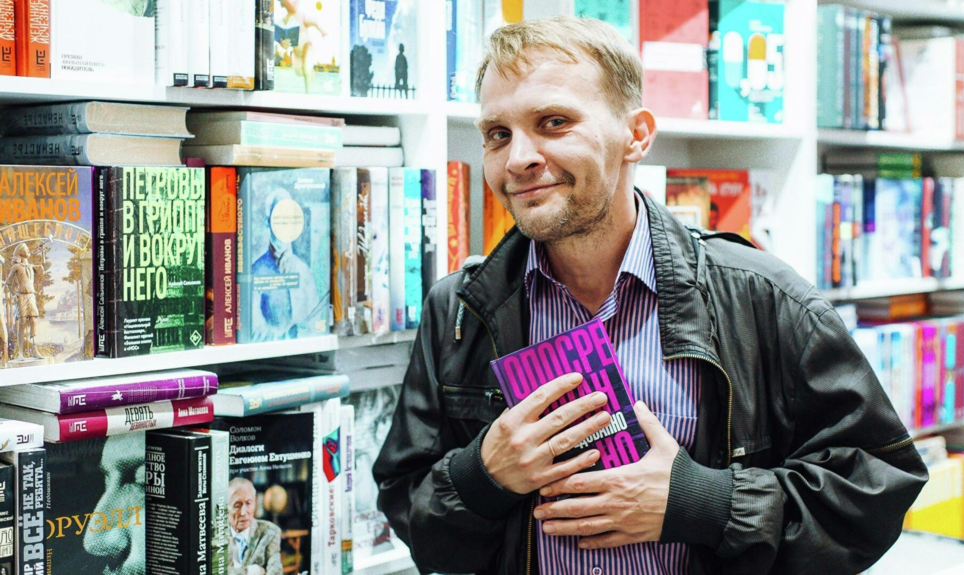 Алексей Сальников расскажет о любимых книгах