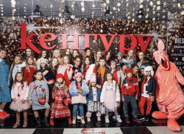 Art&Fashion в салоне КЕНГУРУ