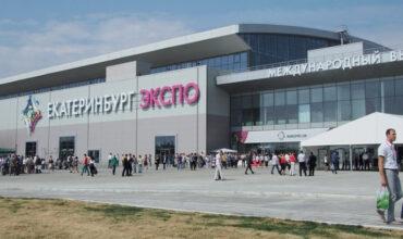 В ЭКСПО соберутся ведущие архитекторы и дизайнеры Урала