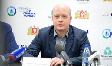 «Паблик Маркет» проведет юбилейную встречу «Горсовета», посвященную экологии в Екатеринбурге