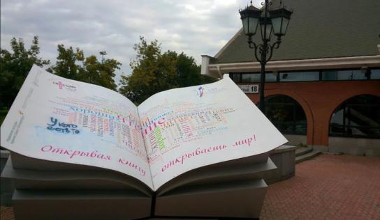 «Читай, Екатеринбург»: лучшие площадки фестиваля