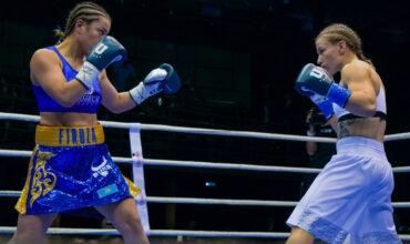 В Екатеринбурге пройдет первый турнир по женскому боксу