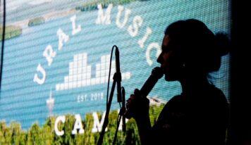 La La Camp: в «Салюте» пройдет премьерный показ фильма про уральских музыкантов