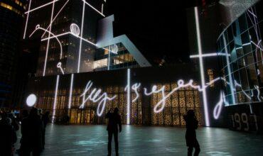 Движущиеся картины: художники покажут искусство цифровых технологий
