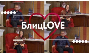 БлицLOVE Мария/Дмитрий #VSetyah