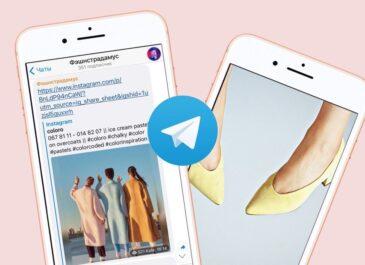 ТОП-6 Telegram-каналов лидеров мнений из Екатеринбурга