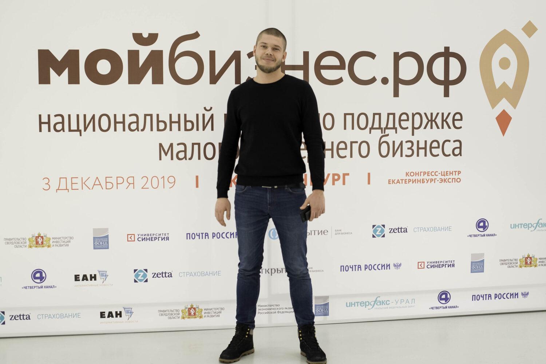 Алесандр Лобырин