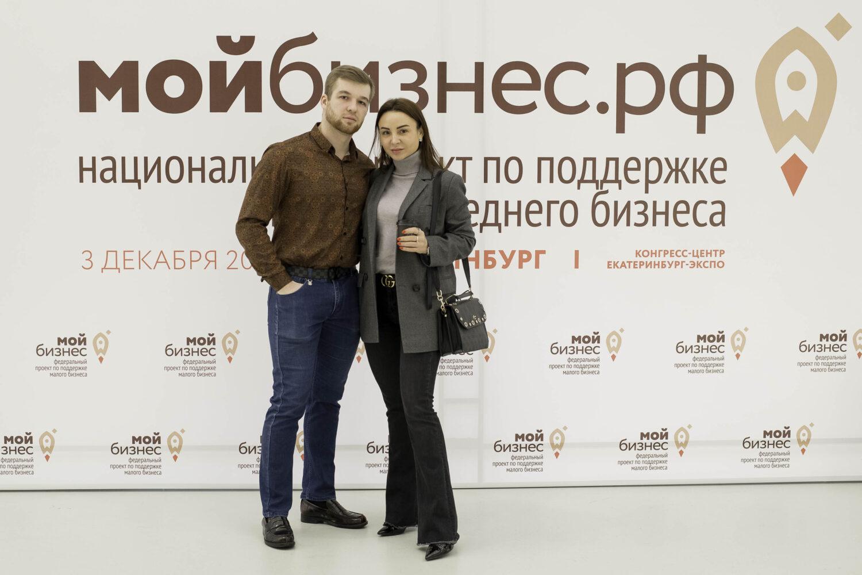 Елена Борка и Максим Толкачев