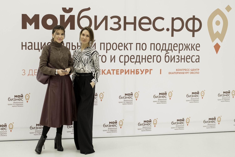 Елена Якорева и Анна Сюксина