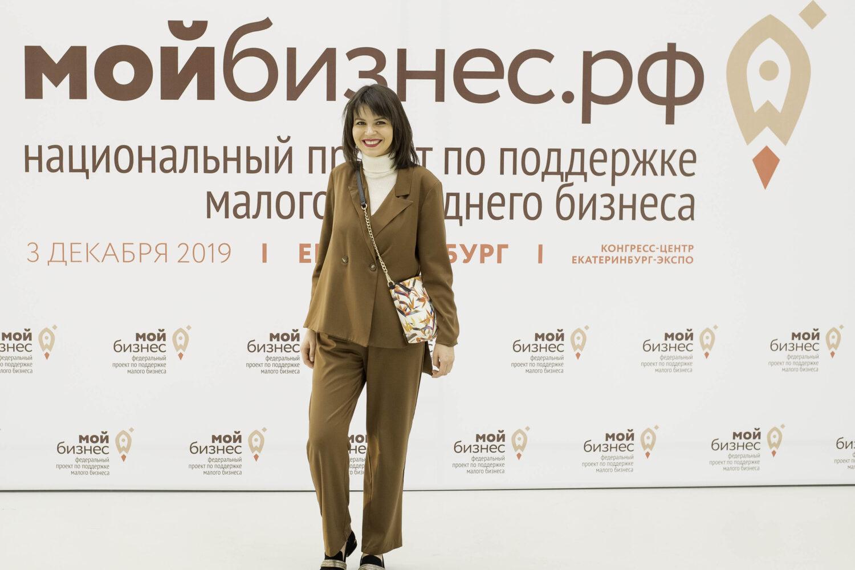 Татьяна Мастюгина