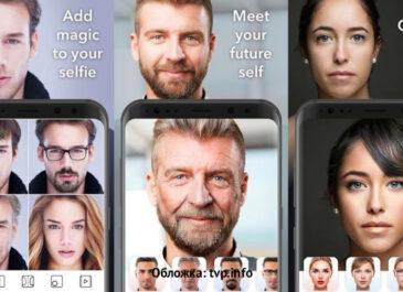 «Дежавю»: новое приложение вместо You Look Like