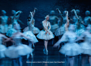 Авторская колонка Артема Аксенова: 10 театральных премьер января
