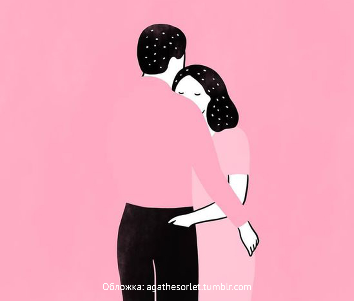 Авторская колонка Оксаны Луканиной: существует ли любовь на расстоянии