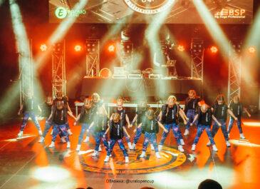 План на выходные: сходить на Чемпионат по танцам URAL OPEN CUP
