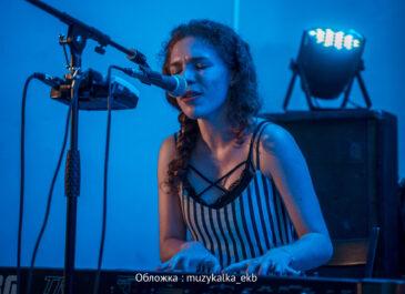 Куда пойти петь? 5 вокальных школ Екатеринбурга