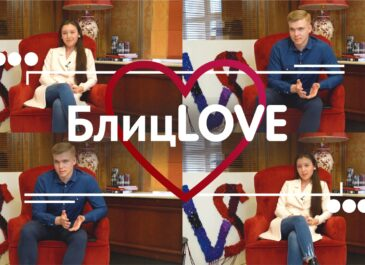 БлицLOVE Маргарита/Игорь #VSetyah