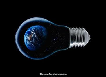 «Час Земли»: действительно ли акция помогает планете?