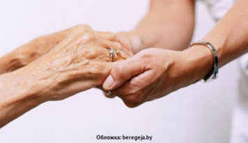 Проект «Время заботы»: как помочь пожилым людям на карантине