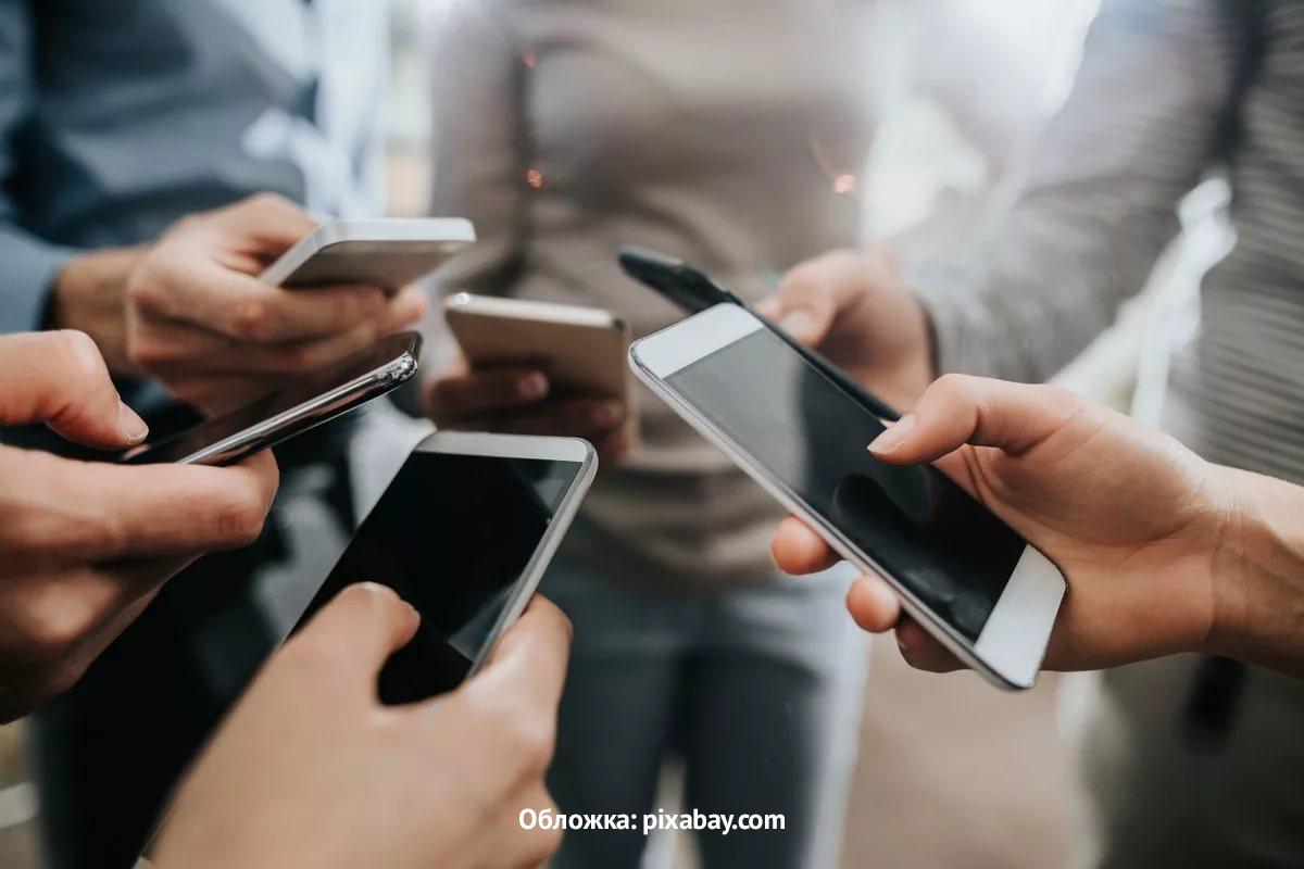 10 скрытых функций телефона, о которых вы не знали
