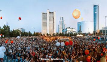 Статус «Отменен»: состоятся ли Ural Music Night, Sandarina и выпускной УрФУ