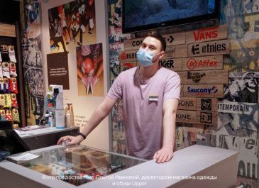 «Выслушиваем тирады от посетителей о законодательстве и правах человека»: как в Екатеринбурге работают магазины после карантина
