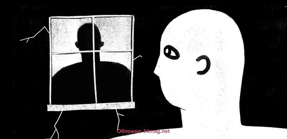 «Он оказался сталкером»: почему сталкинг путают с романтическими ухаживаниями