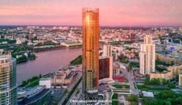 5 классных гайдов по Екатеринбургу