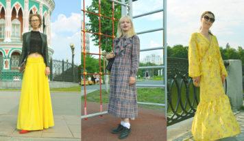 В чём екатеринбуржцы выходят из карантина: 15 летних образов – фоторепортаж VSetyah