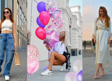 В чём екатеринбуржцы встречают жару: 17 летних образов – фоторепортаж VSetyah