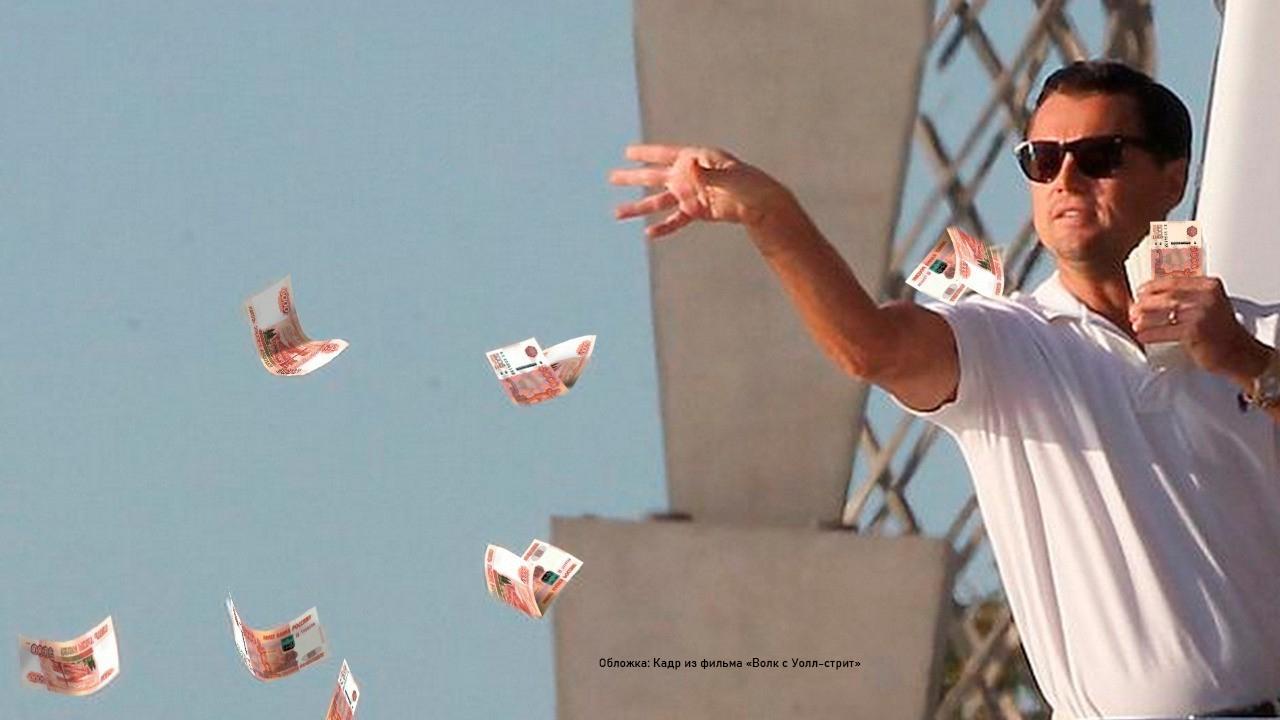 7 финансовых привычек, которые необходимы всем