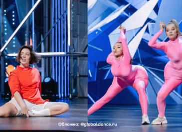 Алиса Лишенко и «Падружки»: девушки из Екатеринбурга откроют последний сезон «Танцев» на ТНТ