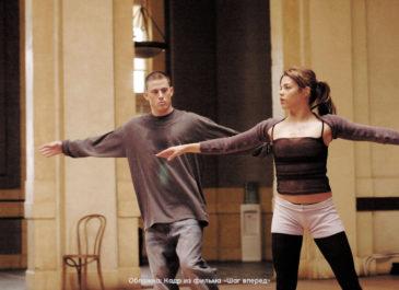 Где парням научиться танцевать в Екатеринбурге: от хип-хопа и бачаты до Tik-Tok Dance