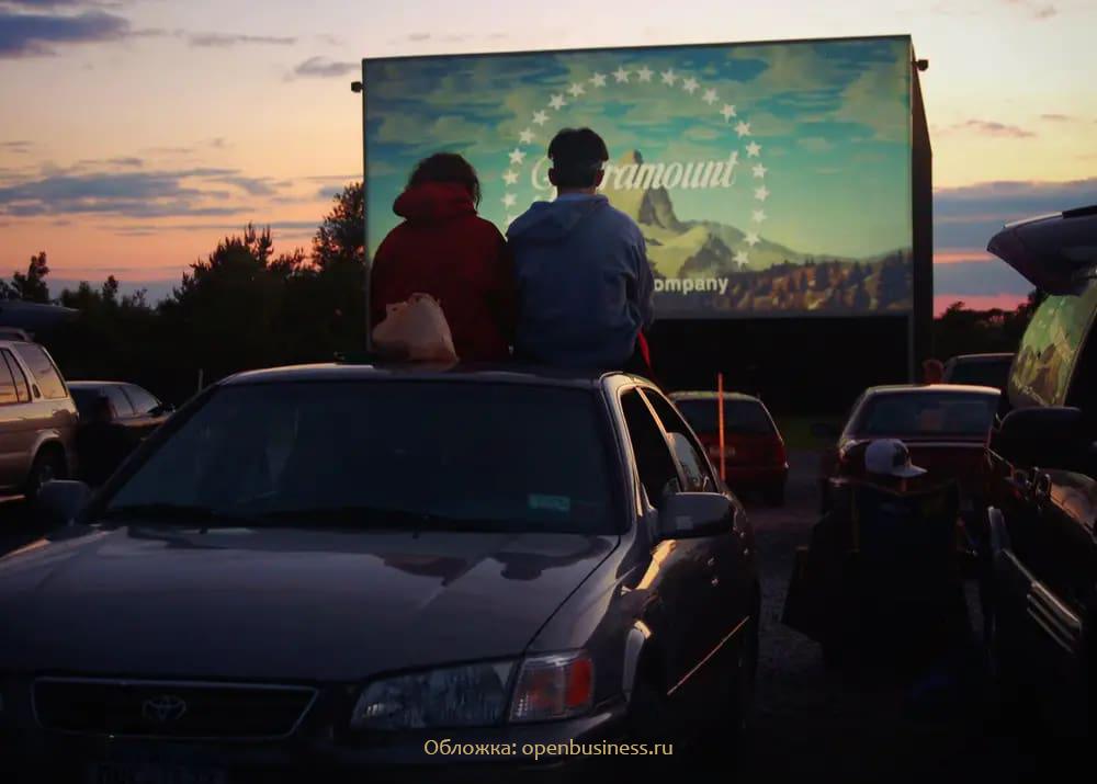 Автокинотеатры Екатеринбурга: куда съездить и что посмотреть