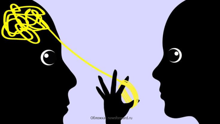 «Может быть, я и правда не права»: 5 способов распознать газлайтинг