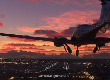 Полетать над Екатеринбургом: компания Microsoft выпустила компьютерную игру с детальным изображением города