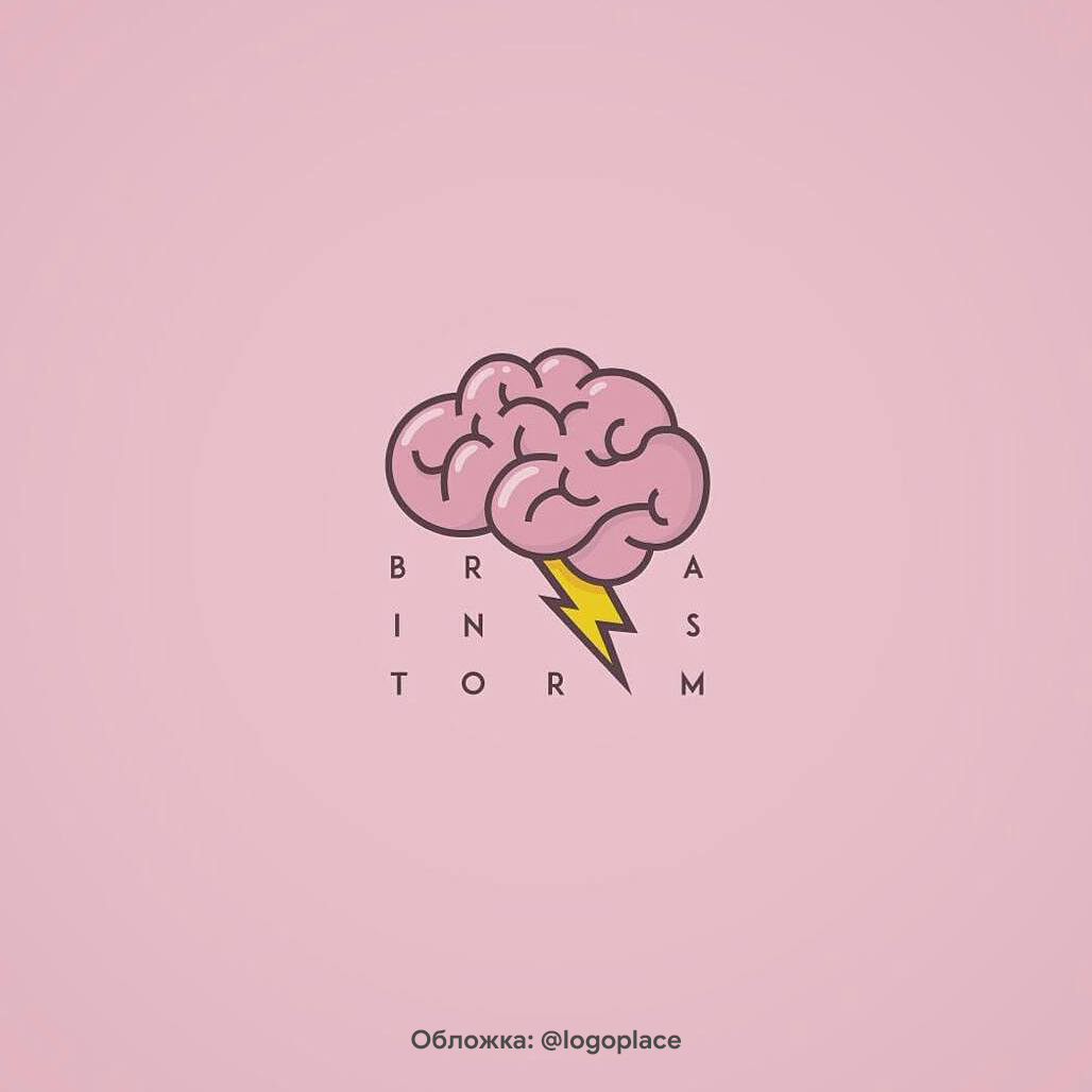 Мысли со смыслом: 3 сентября пройдет благотворительная мозгобойня