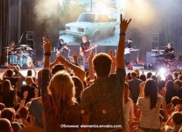 18 сентября пройдет фестиваль Ural Music Night: программа, хедлайнеры и новые правила