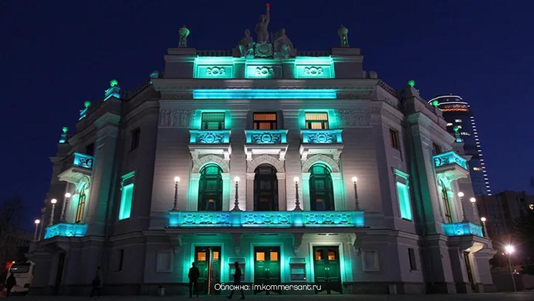 Новый театральный сезон в Екатеринбурге: много спектаклей, мало зрителей