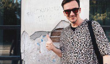 3 октября пройдет экскурсия по местам «Стенограффии X» от Алексея Шахова