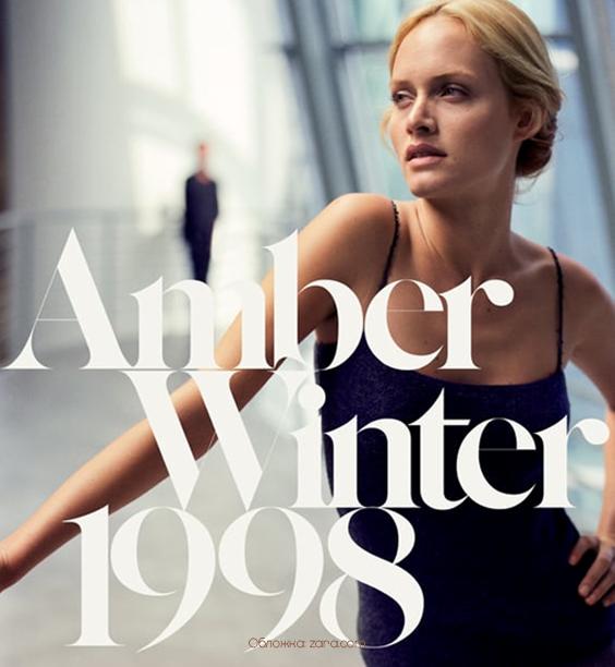 Бренд Zara перевыпустил культовые модели из коллекций 1996-2012 годов