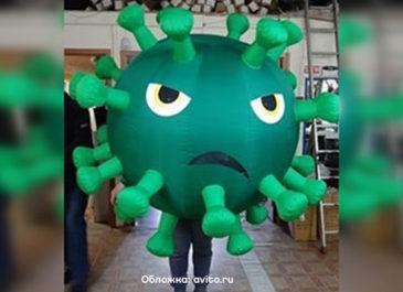 Костюм коронавируса набрал популярность перед Хэллоуином: подборка странных нарядов