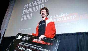Екатеринбургский режиссер Иван Соснин стал победителем Фестиваля уличного кино