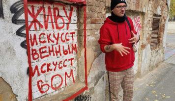 Гуляем все выходные: авторские экскурсии в Екатеринбурге