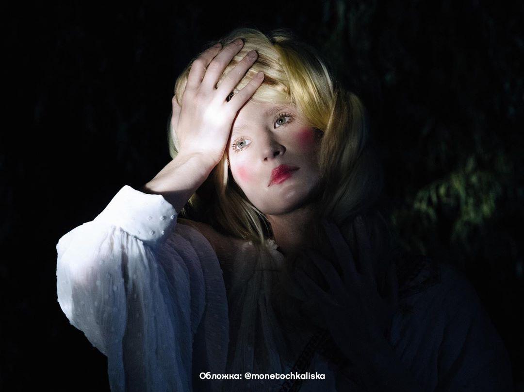 Певица Монеточка стала гостьей нового выпуска «вДудь»