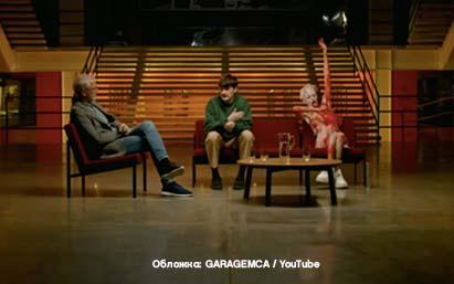 Гудков выясняет отношения с современным искусством у психотерапевта: ролик музея «Гараж»