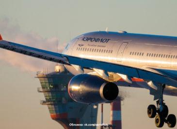 «Аэрофлот» разрешил бесплатно менять билеты при опоздании на рейс