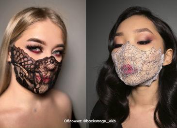 Выбор Vsetyah: cтильные маски на Хэллоуин от BACKSTAGE
