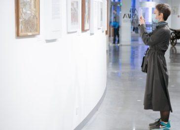 «Один разговор»: 20 октября в Ельцин Центре будут обсуждать авангард